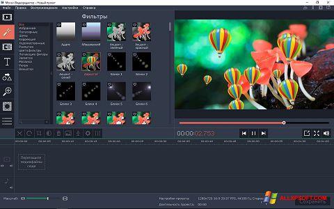 Screenshot Movavi Video Editor für Windows XP