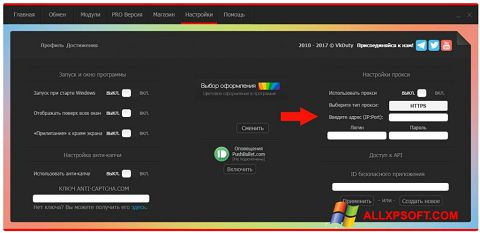 Screenshot VkDuty für Windows XP