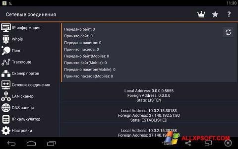 Screenshot IP Tools für Windows XP