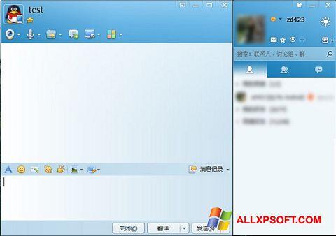 Screenshot QQ International für Windows XP
