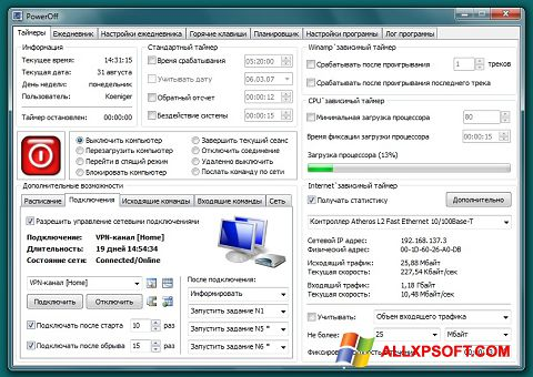 Screenshot SM Timer für Windows XP