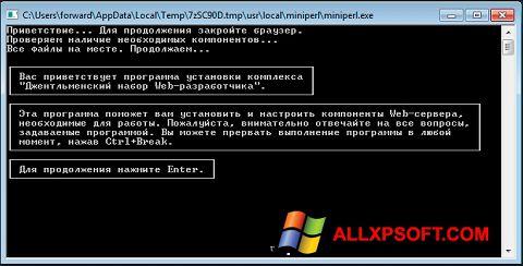 Screenshot Denwer für Windows XP