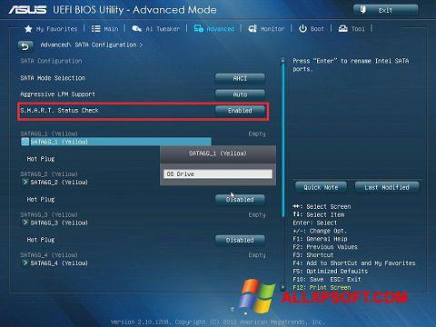 Screenshot ASUS Update für Windows XP