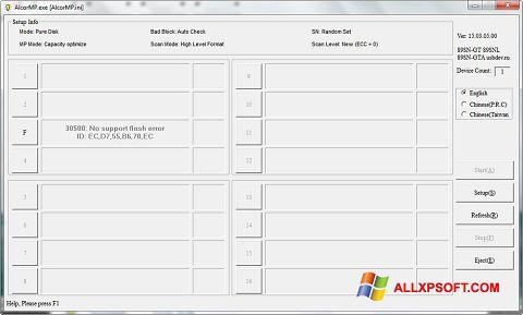 Screenshot AlcorMP für Windows XP