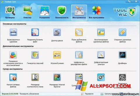 Screenshot Toolwiz Care für Windows XP