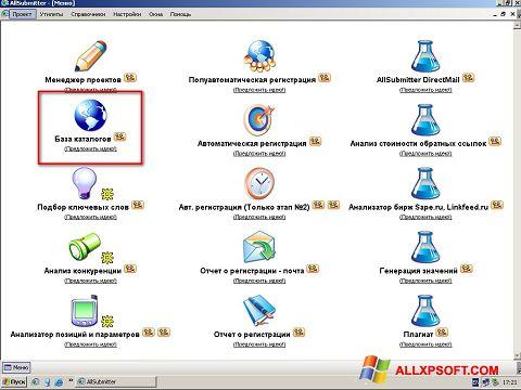 Screenshot AllSubmitter für Windows XP