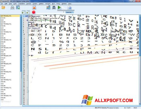 Screenshot SPSS für Windows XP