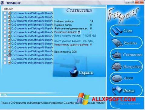 Screenshot FreeSpacer für Windows XP