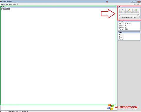 Screenshot Small CD-Writer für Windows XP
