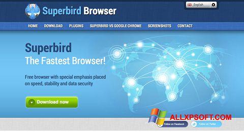 Screenshot Superbird für Windows XP