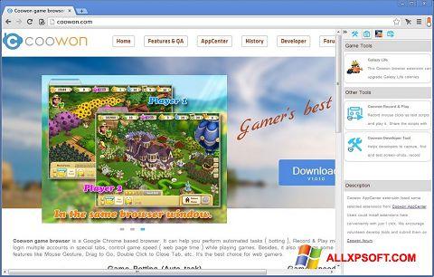 Screenshot Coowon Browser für Windows XP