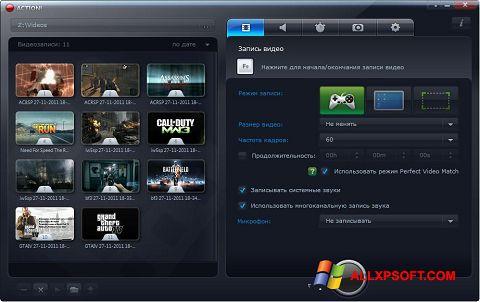 Screenshot Mirillis Action! für Windows XP