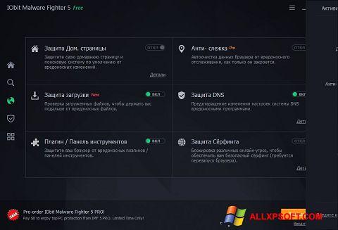 Screenshot IObit Malware Fighter für Windows XP