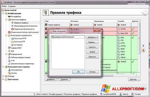 Screenshot Kerio VPN Client für Windows XP