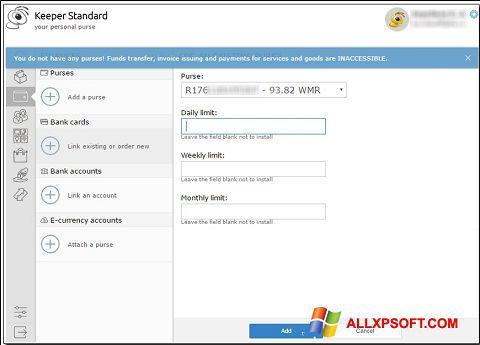 Screenshot WebMoney Keeper Classic für Windows XP