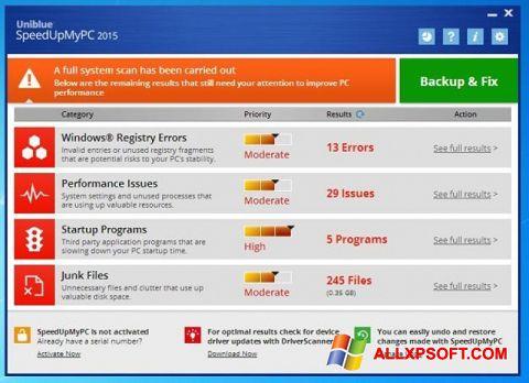 Screenshot SpeedUpMyPC für Windows XP