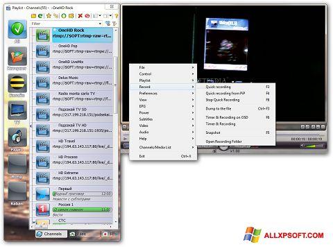 Screenshot SimpleTV für Windows XP
