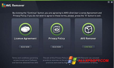 Screenshot AVG Remover für Windows XP