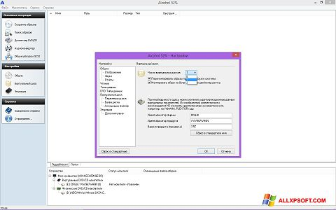 Screenshot Alcohol 52% für Windows XP