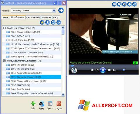Screenshot SopCast für Windows XP