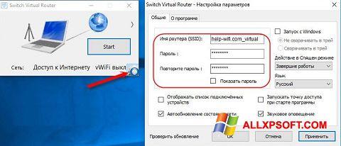 Screenshot Switch Virtual Router für Windows XP