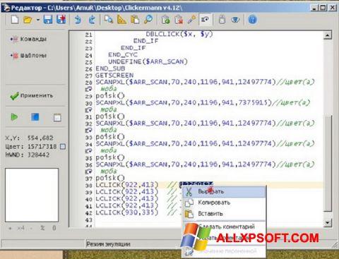Screenshot Clickermann für Windows XP