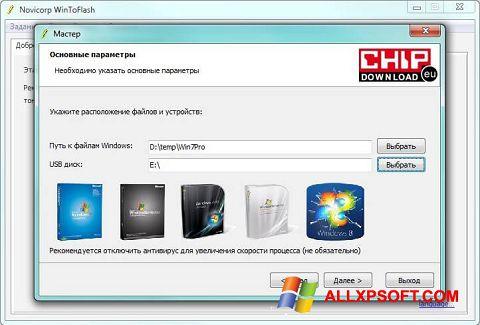 Screenshot WinToFlash für Windows XP