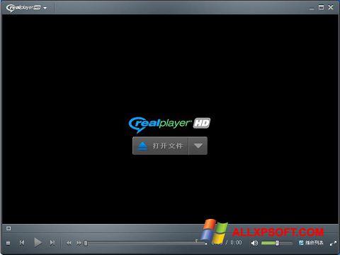 Screenshot RealPlayer für Windows XP