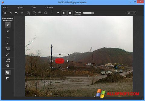 Screenshot Inpaint für Windows XP