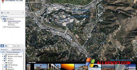 Screenshot Google Earth Pro für Windows XP