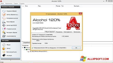 Screenshot Alcohol 120% für Windows XP
