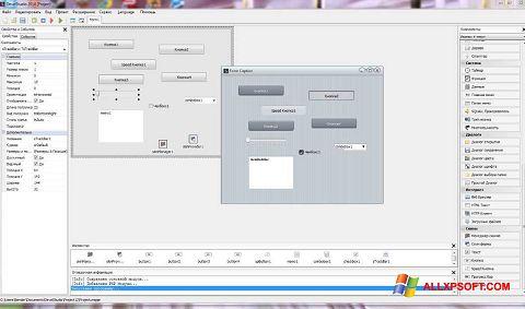Screenshot PHP Devel Studio für Windows XP