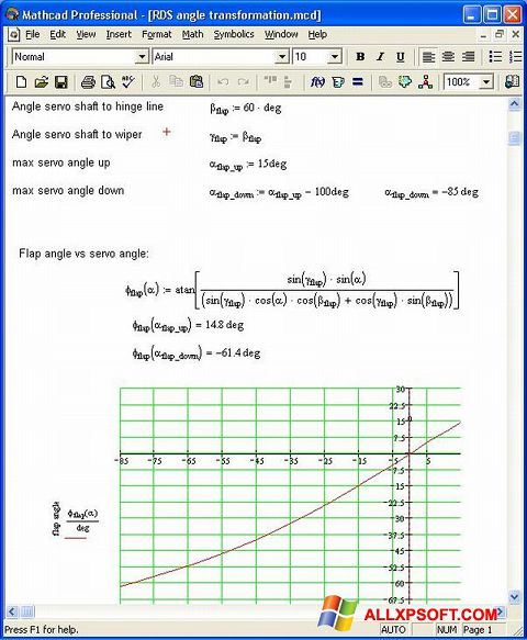 Screenshot MathCAD für Windows XP