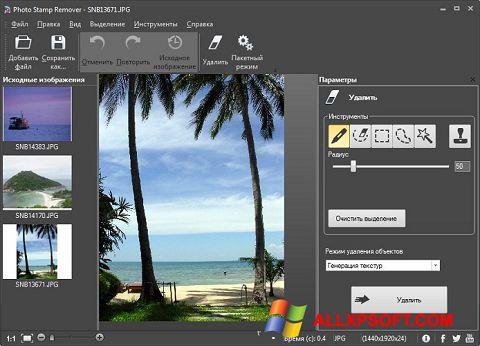 Screenshot Photo Stamp Remover für Windows XP