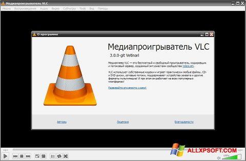 Screenshot VLC Media Player für Windows XP
