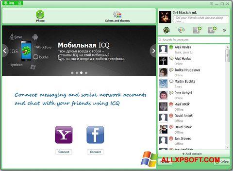 Screenshot ICQ für Windows XP