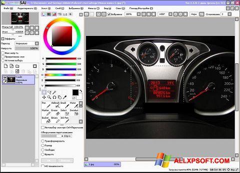 Screenshot Paint Tool SAI für Windows XP