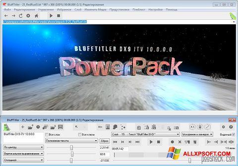 Screenshot BluffTitler für Windows XP