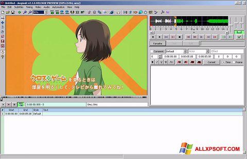 Screenshot Aegisub für Windows XP