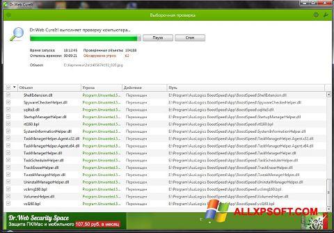 Screenshot Dr.Web für Windows XP