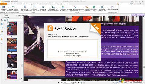 Screenshot Foxit Reader für Windows XP