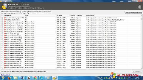 Screenshot Recuva für Windows XP
