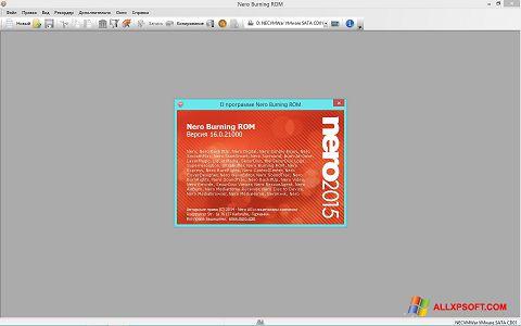 Screenshot Nero für Windows XP