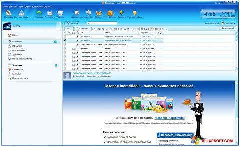 Screenshot IncrediMail für Windows XP