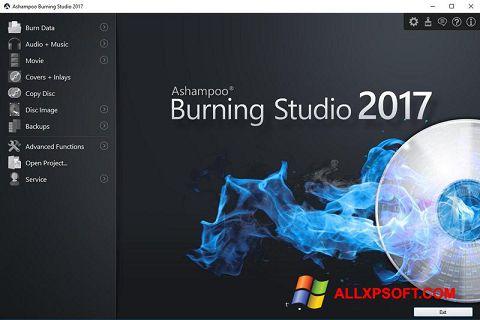 Screenshot Ashampoo Burning Studio für Windows XP