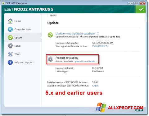 Screenshot ESET NOD32 für Windows XP