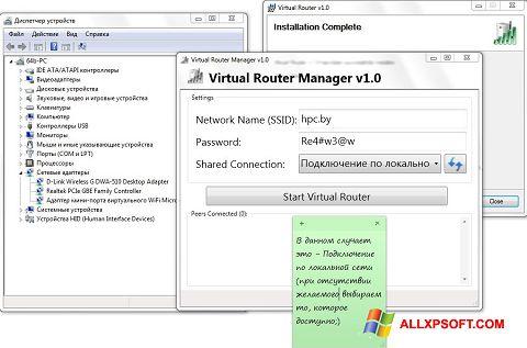 Screenshot Virtual Router Manager für Windows XP